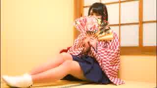 【はるか】お茶ガール 踊ってみた