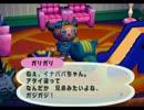 ◆どうぶつの森e+ 実況プレイ◆part31