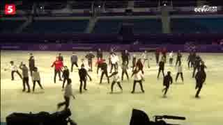 2018 Olympic gala practice 1/4