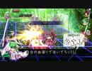 【卓遊戯】アリアンロッド2E・フロム・トウホウ その④【AR2E】