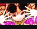 【東方MMD】 依神紫苑・依神女苑 で『アンノウン・マザーグース』