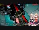 【Space Engineers】ARIA姉妹エンジニア発展記-12-