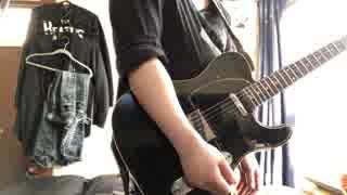 【はやとが弾いた】Lemon【ギターで弾いて