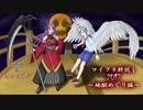 【18】マイクラ肝試し2017運営視点【しょうこ♂ & ユニ】