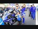 【MFJGP suzuka】グリッドキッズに当選し、レース2直前の中須賀選手と記念撮影をするあい❤イベント バイク  YAMAHA FACTORY RACING TEAM YZF-R1