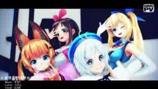 【MMD】被害妄想携帯女子(笑)【VTuber】