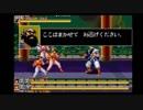 【PS版】天地を喰らうII 赤壁の戦い 関羽でプレイ!