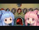 【Hearthstone】ランク15の茜ちゃんがアイスクラウンを攻略する part4