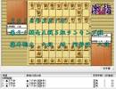 気になる棋譜を見よう1271(藤井六段 対 阿部八段)