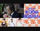 [Culture Broadcasting] Koga Shu 3 o'clock at 3:30 p.m. 20180226