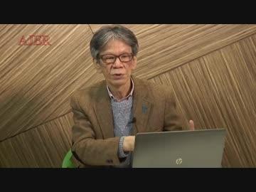 常識としてのアジアの危機①西村幸祐 AJER2018.3.2(5)