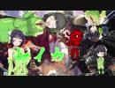 【MHW】遍在する京町セイカたちinモンハンワールド【VOICEROID実況】