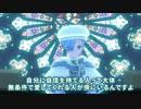 【Uka020】バーチャル懺悔のお時間です!【お悩み相談】