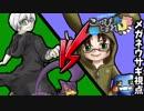 【ポケモンUSM】毒ガエルの為にこのゆびとーまれ!【毒統一】vsハス