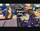 ペットと一緒にスプラトゥーン2実況プレイ Part12【ナワバリ編】