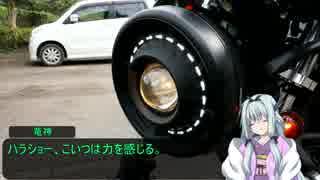 擬人化バイクとボッチライダー CBR250Rネ