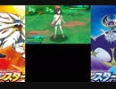 【ポケモンムーン】初見でプレイしていくよんPart14【実況プレイ動画】