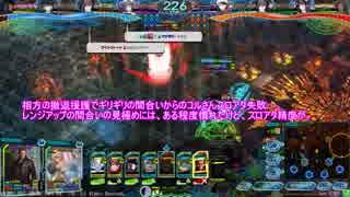 へたっぴプレイヤーのテスト動画LoVⅣ(9回目)【ゴールドE】