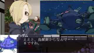 【第11回うっかり卓ゲ祭り】リベンジマ