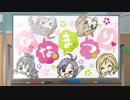 日刊 我那覇響 特別編第20号 「Welcome!!」 【ミリシタ】