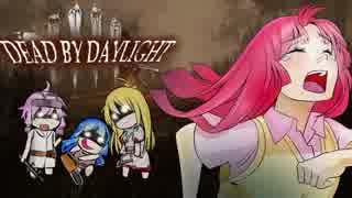 【Dead by Daylight】赤鬼さんったら電源