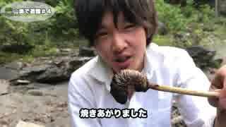 ホモと見るカメ五郎系youtuber。芋虫食う編