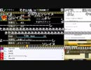 【ch】うんこちゃん『DQM2 イルとルカの不思議なふしぎな鍵』...