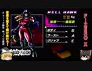 【F-ZERO X】音速を超えて駆け抜けろ!Part4前半【ゆっくり実況】