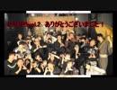 【宮崎】ミュージックライブ DRUP!!-ドラップ-vol.2【記念動画】