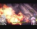 【MHW】紲星あかりは効率厨【飯・粉塵・爆弾なし雪見桜レイア編】Part8