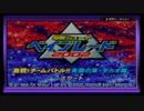 【キー】タカオ縛りのタカオ編『ベイブレード2002 激戦!チームバトル!!青龍の章』Part1