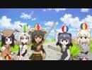 ヤマアラシリーズ合作 Part 2ですぅ