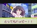 【第11回うっかり卓ゲ】てゐちゃんのハッピータウンストーリー #1-1(完)【ダブルクロス】