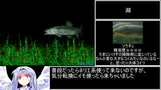 川のぬし釣り2全魚種RTA 2時間23分7.0秒