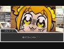 【シノビガミ】 クソ映画の名は。 第三話