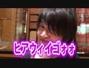 【AXeSS】サイコロの旅2017【Part01】