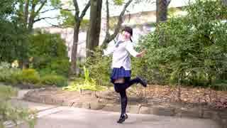 【吉良くれは】さよならガール 踊ってみた