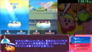 【RTA】 カービィ バトルデラックス! story mode 2:21:29 (4/5) 【ゆっくり解説】