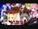 クッキー☆静画素材カタログ vol. 4 チョコレート☆・イースター☆