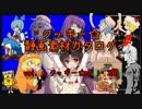クッキー☆静画素材カタログ vol. 6 クッキー☆☆1・2期