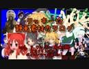 クッキー☆静画素材カタログ vol. 7 クッキー☆☆3期