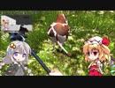【Grass_Simulator】草動画コメ返し!!!!【VOICEROID&ゆっ...