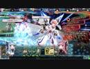 【LoV4・プラA】マナタワー 〜茜と葵と、時々、使い魔〜4【VOICEROID実況】