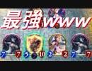 魔海クロノスリアニメイトゼウスネクロマンサー【シャドウバース】