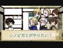 【APヘタリア】微酔でゆく忍術バトルRPG 壱ノ巻【シノビガミ】
