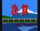 【TAS】スーパー桃太郎電鉄Ⅲ 最大収益の旅 5年目