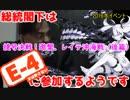 【艦これ】総統閣下は捷号決戦!邀撃、レイテ沖海戦(後篇)...