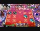 2018/03/04 【ドラゴンクエストライバルズ配信者杯 】助ける...