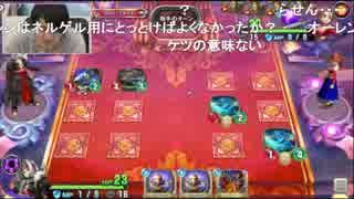 2018/03/04 【ドラゴンクエストライバル