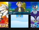 【ポケモンムーン】初見でプレイしていくよんPart16【実況プレイ動画】